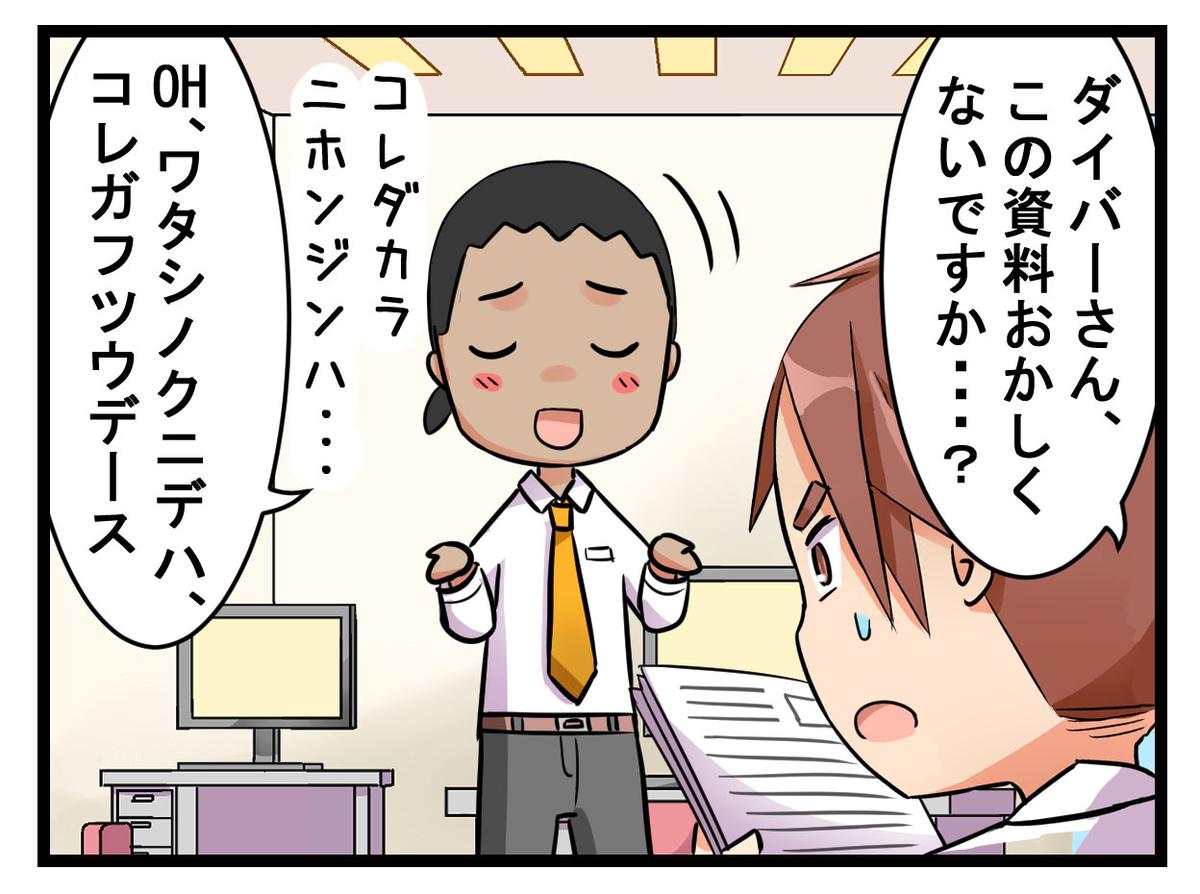 f:id:umimizukonoha:20200318213147j:plain