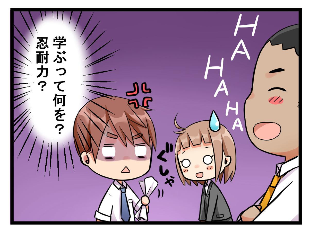 f:id:umimizukonoha:20200318213204j:plain