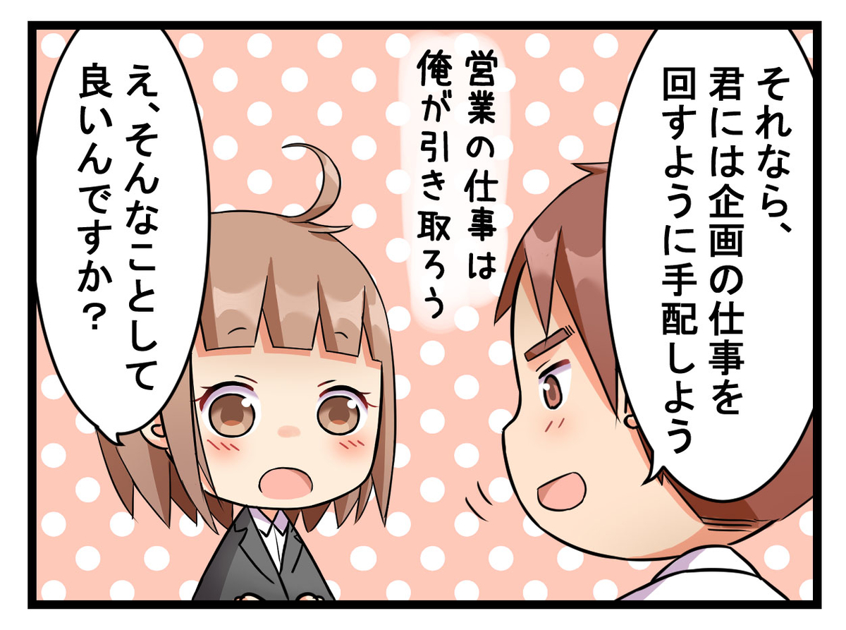 f:id:umimizukonoha:20200321215141j:plain