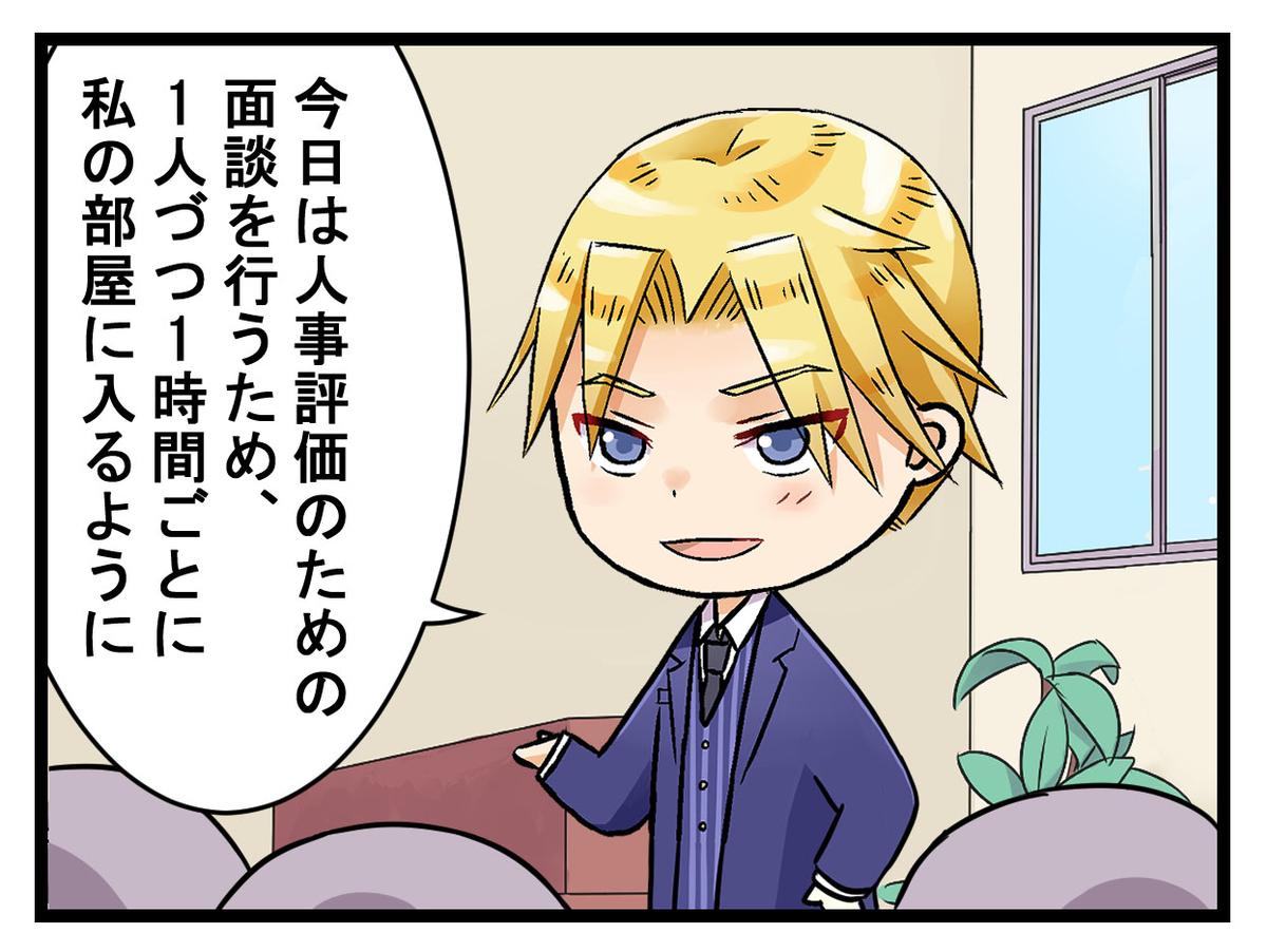 f:id:umimizukonoha:20200322105937j:plain