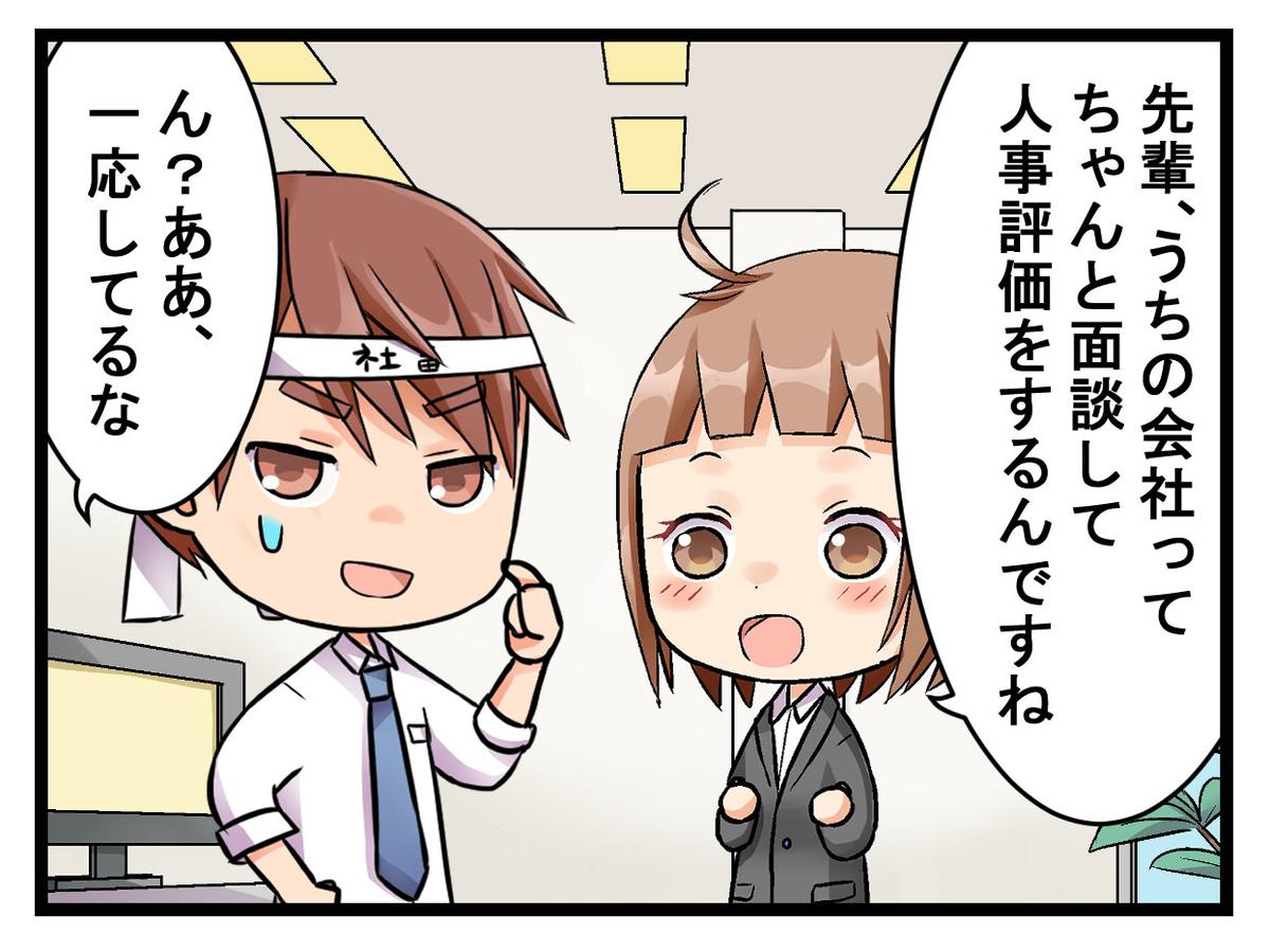f:id:umimizukonoha:20200322105955j:plain