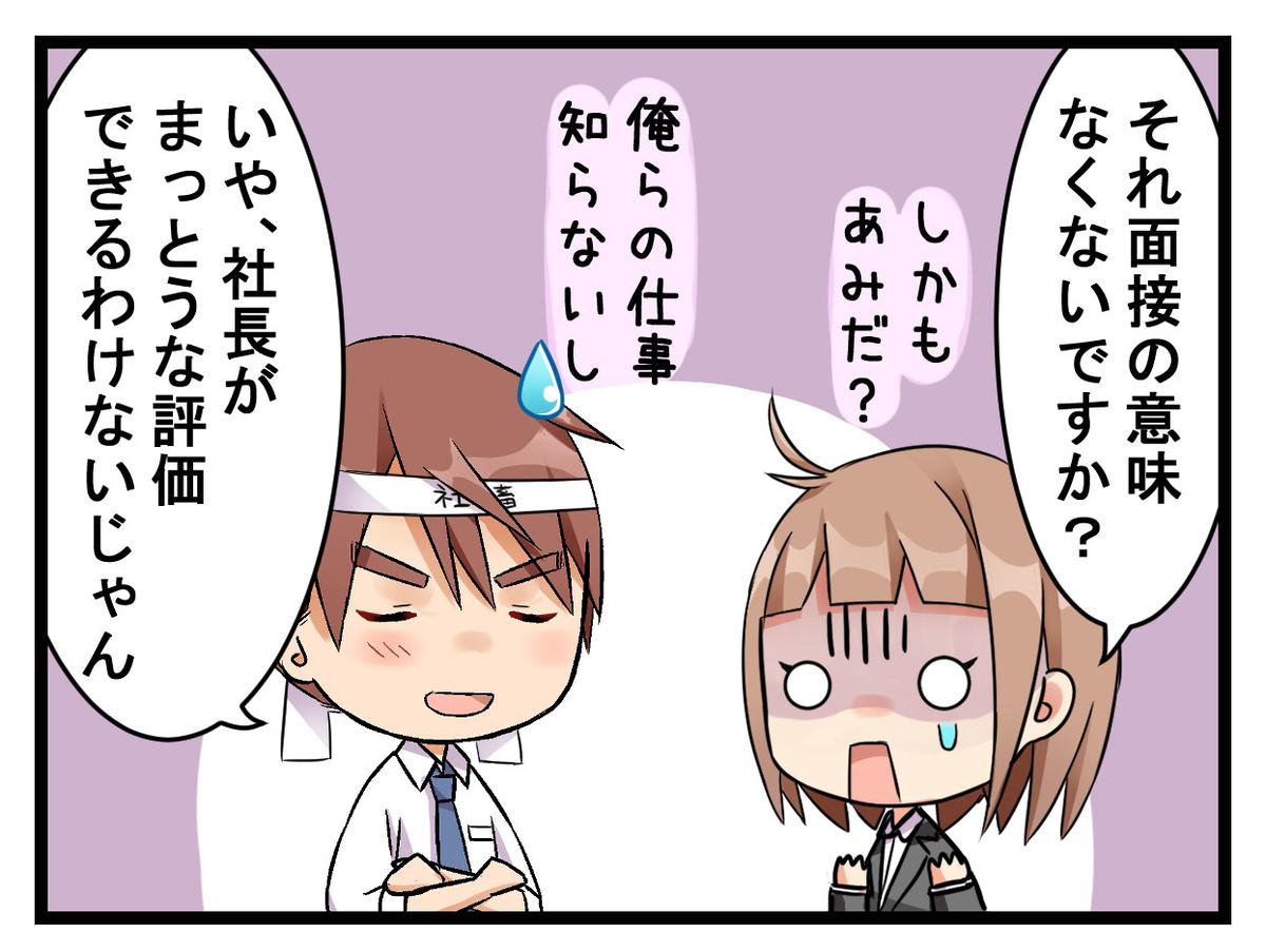 f:id:umimizukonoha:20200322110033j:plain