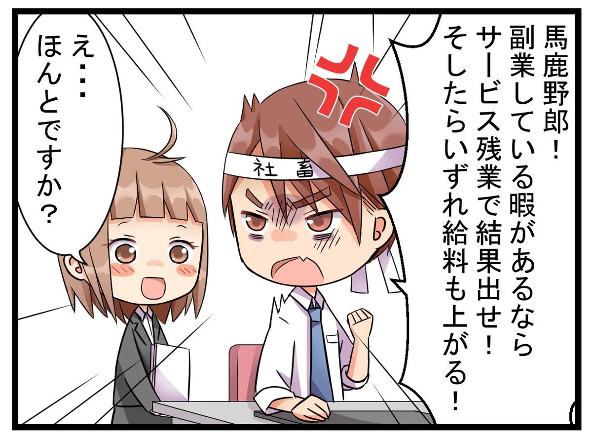 f:id:umimizukonoha:20200324230812j:plain
