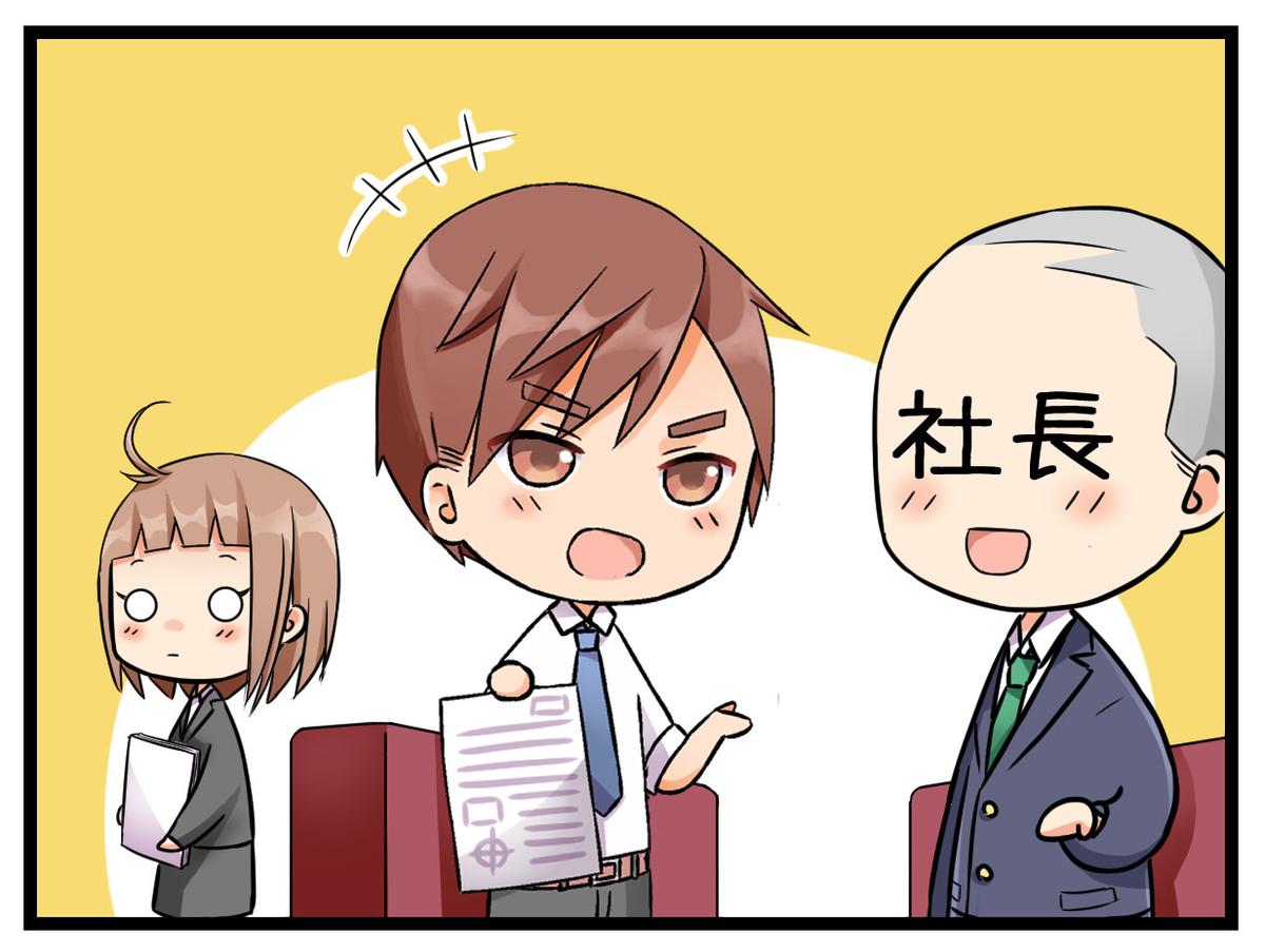 f:id:umimizukonoha:20200326172752j:plain
