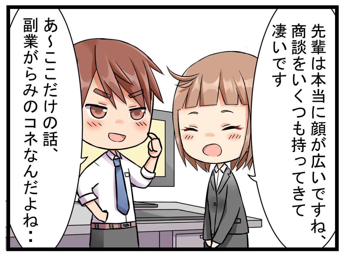 f:id:umimizukonoha:20200326172812j:plain