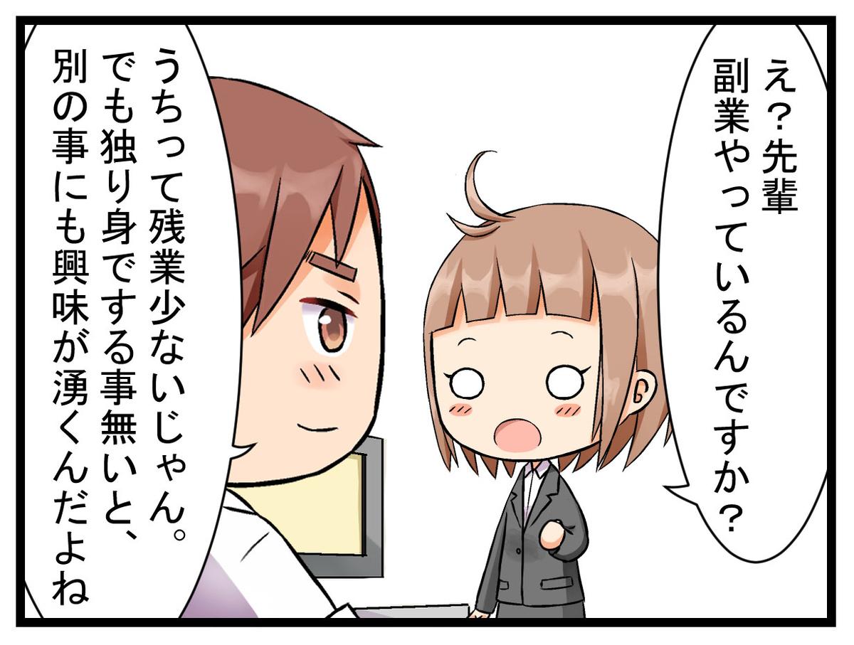 f:id:umimizukonoha:20200326172827j:plain
