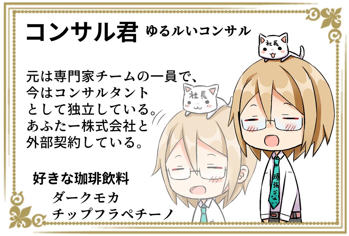 f:id:umimizukonoha:20200327214925j:plain