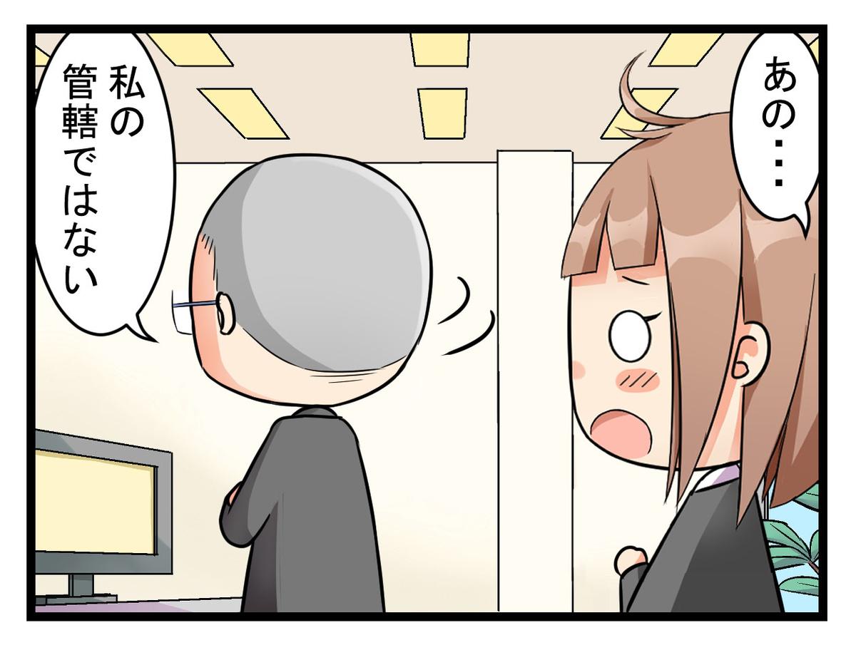 f:id:umimizukonoha:20200330005719j:plain
