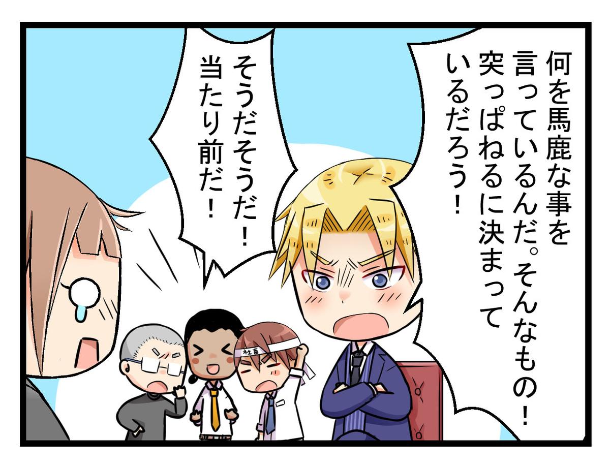f:id:umimizukonoha:20200330005747j:plain