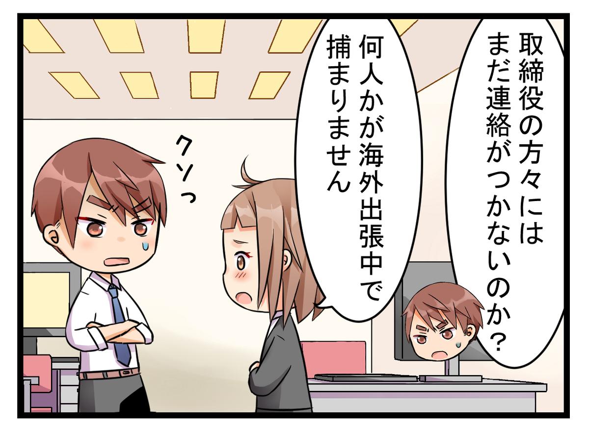 f:id:umimizukonoha:20200401111822j:plain