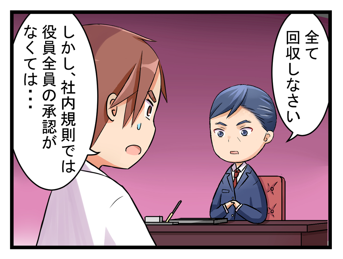 f:id:umimizukonoha:20200401111847j:plain