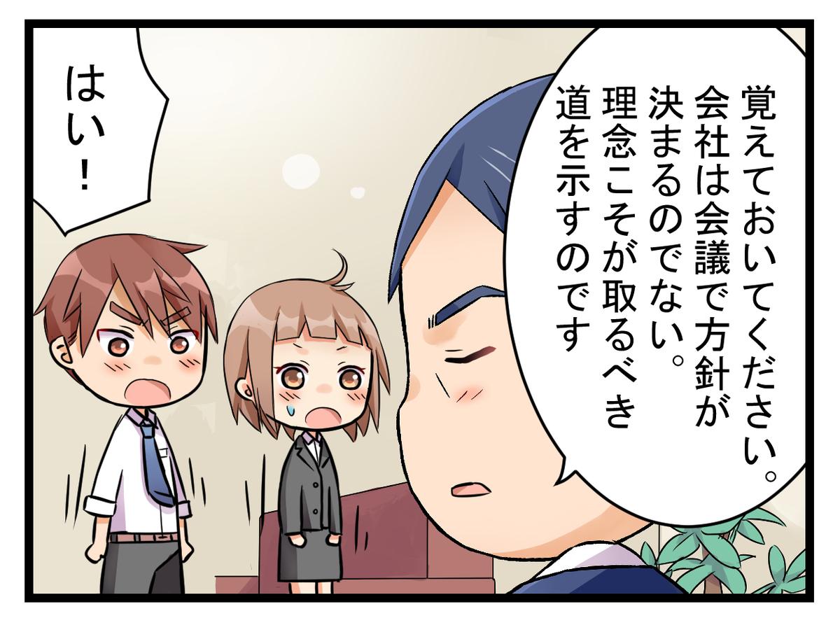 f:id:umimizukonoha:20200401111930j:plain