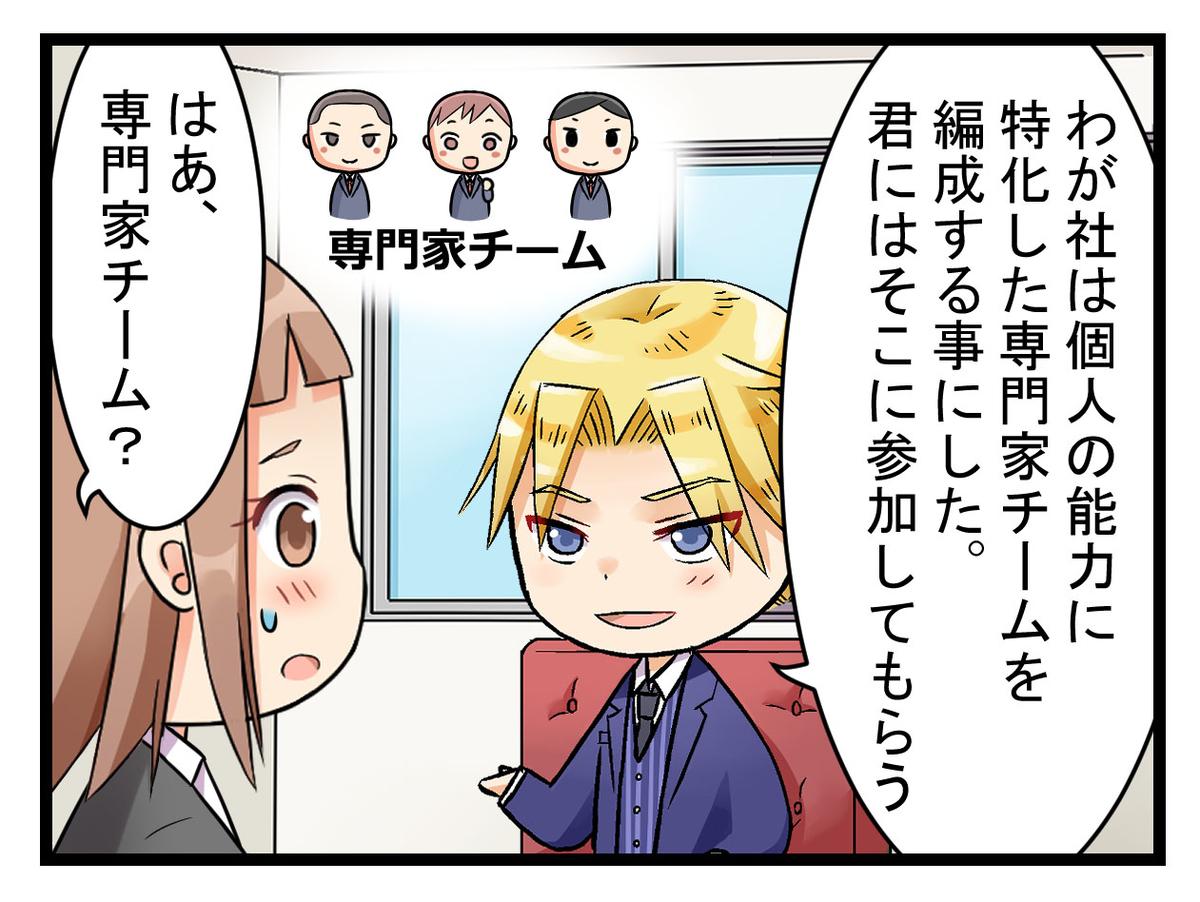 f:id:umimizukonoha:20200405213300j:plain