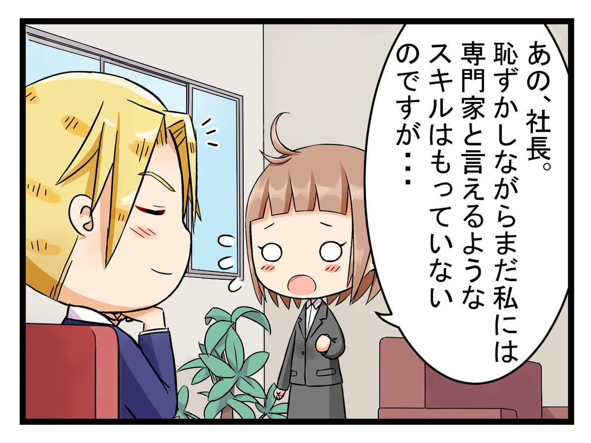 f:id:umimizukonoha:20200405213331j:plain