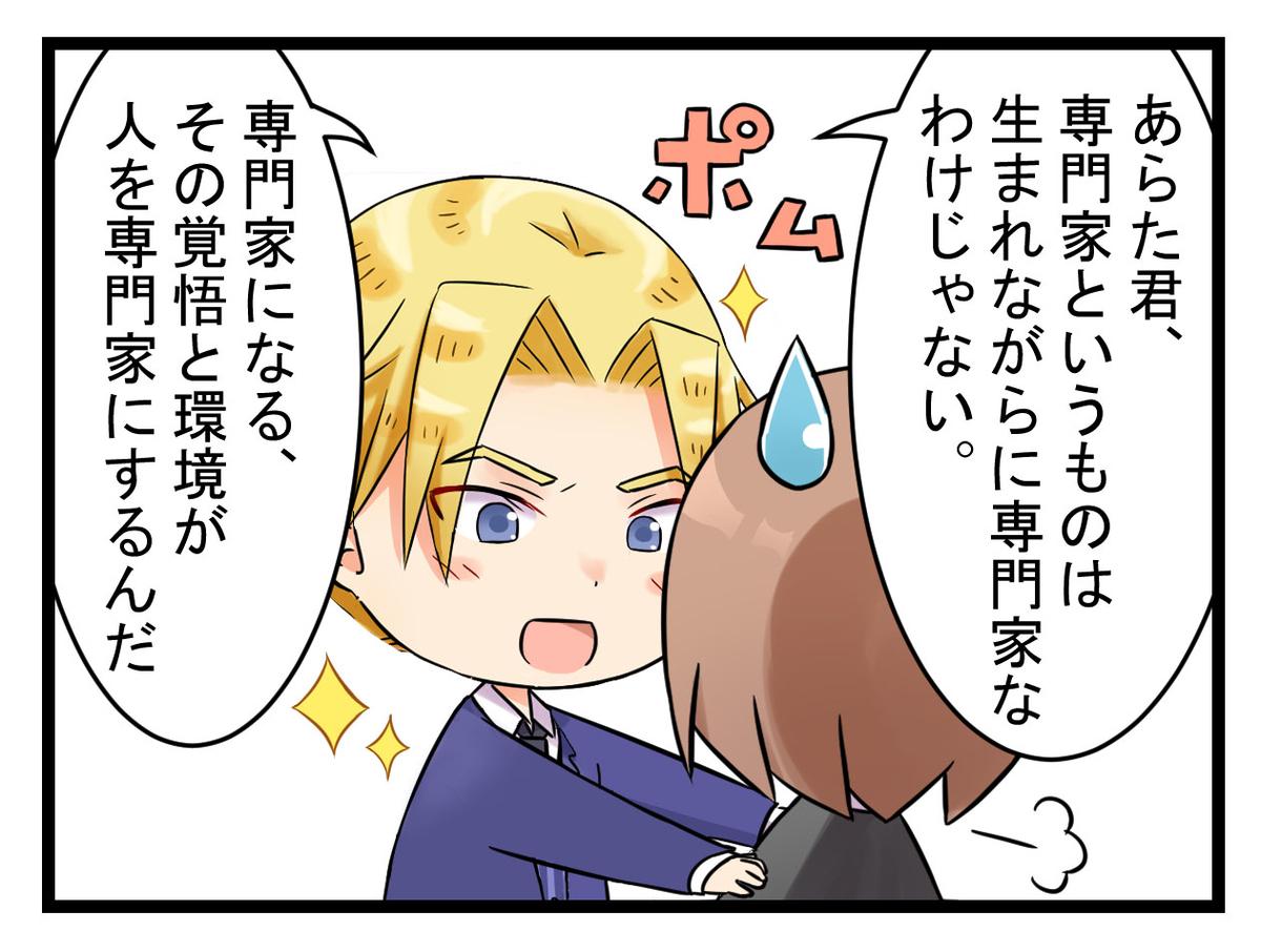f:id:umimizukonoha:20200405213358j:plain