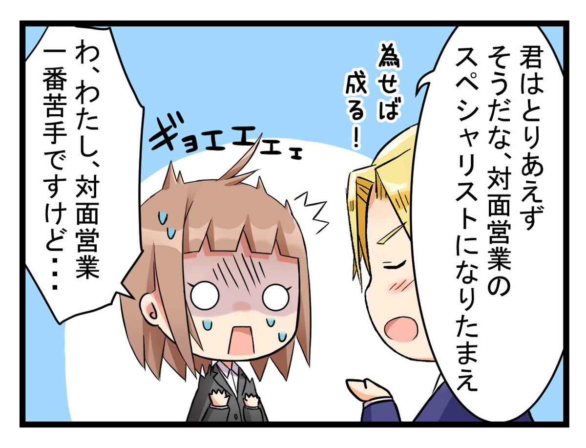 f:id:umimizukonoha:20200405213425j:plain