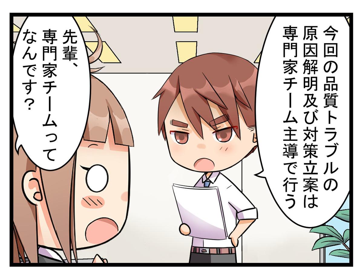 f:id:umimizukonoha:20200406111539j:plain