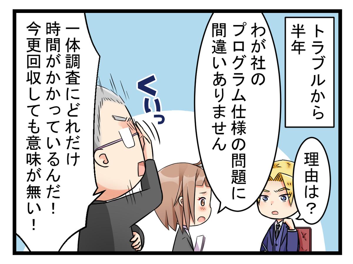 f:id:umimizukonoha:20200410002704j:plain