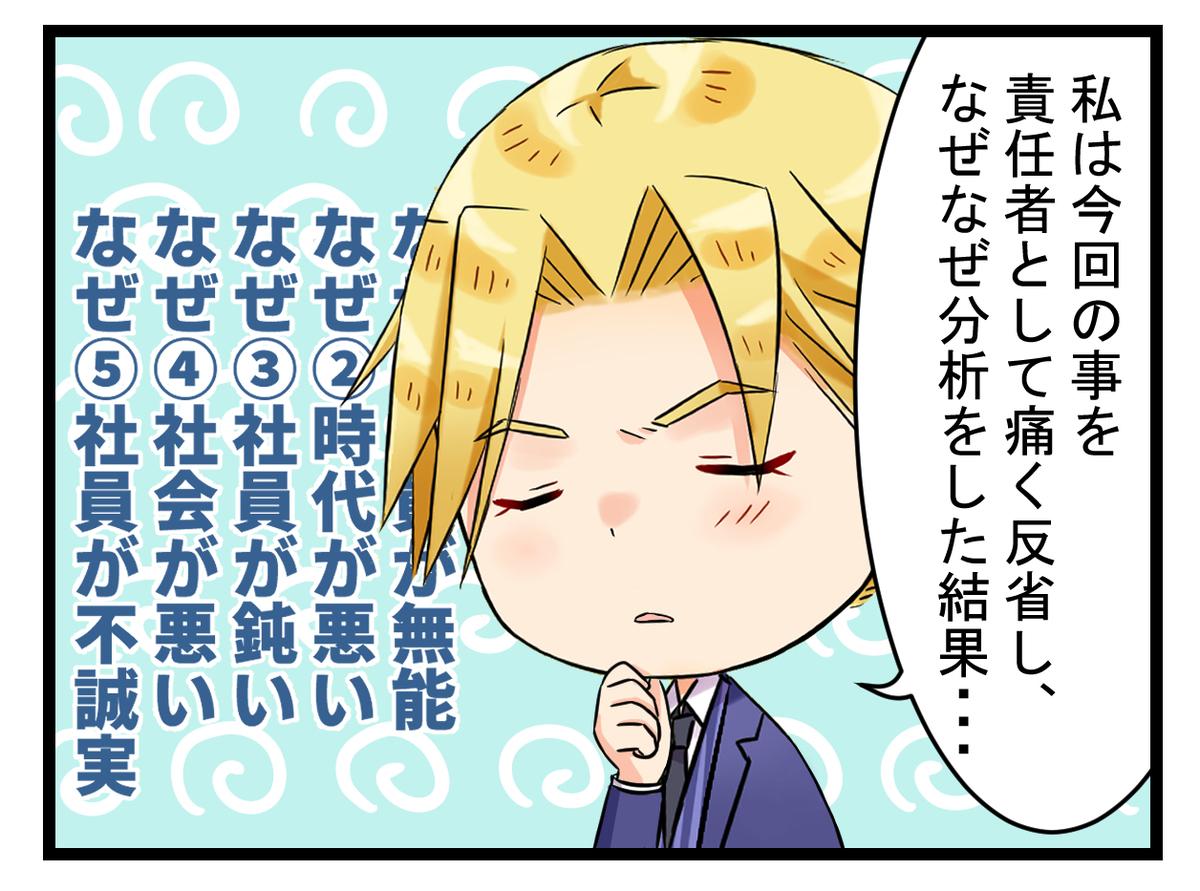 f:id:umimizukonoha:20200410002738j:plain