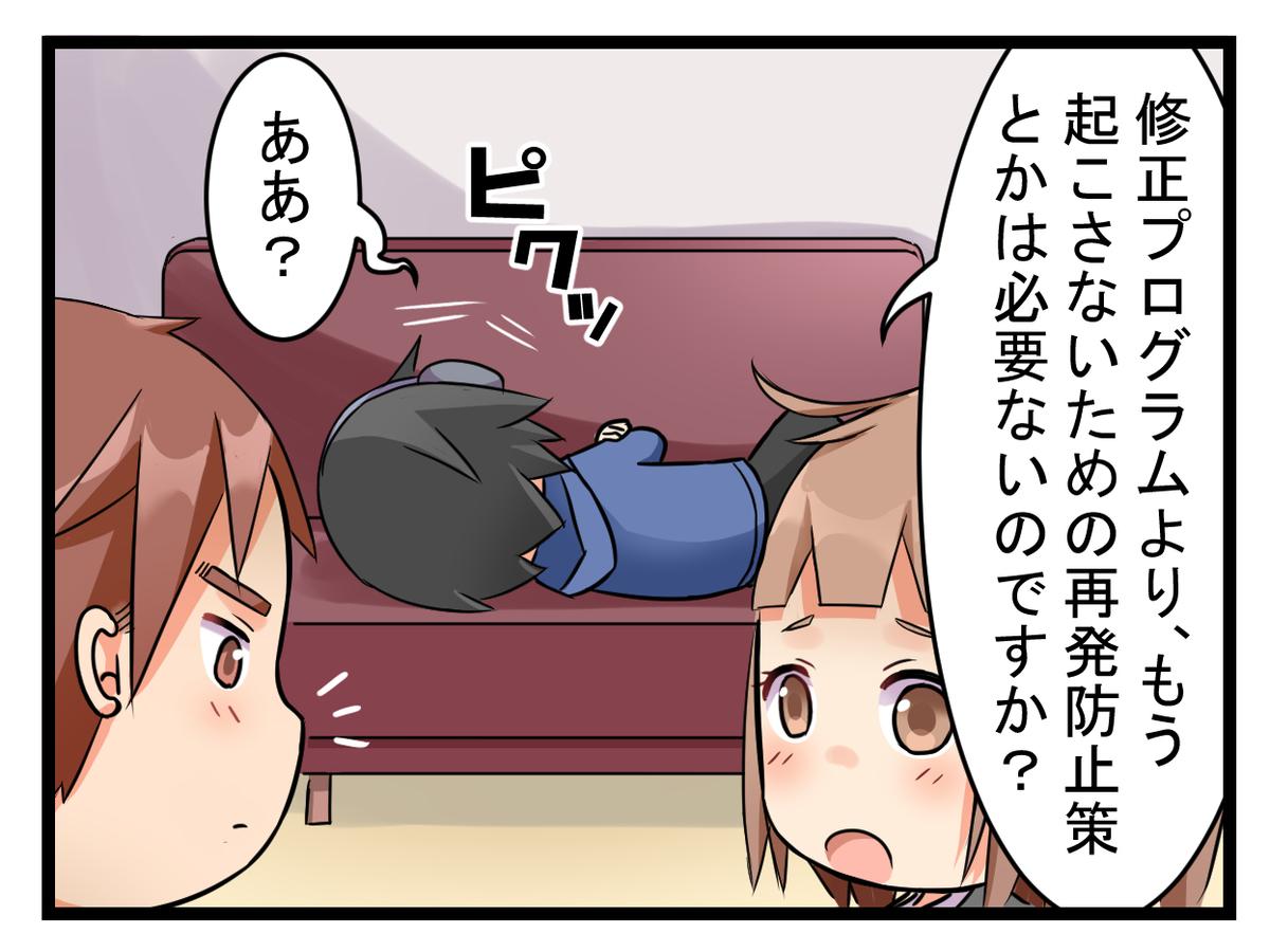 f:id:umimizukonoha:20200412010911j:plain