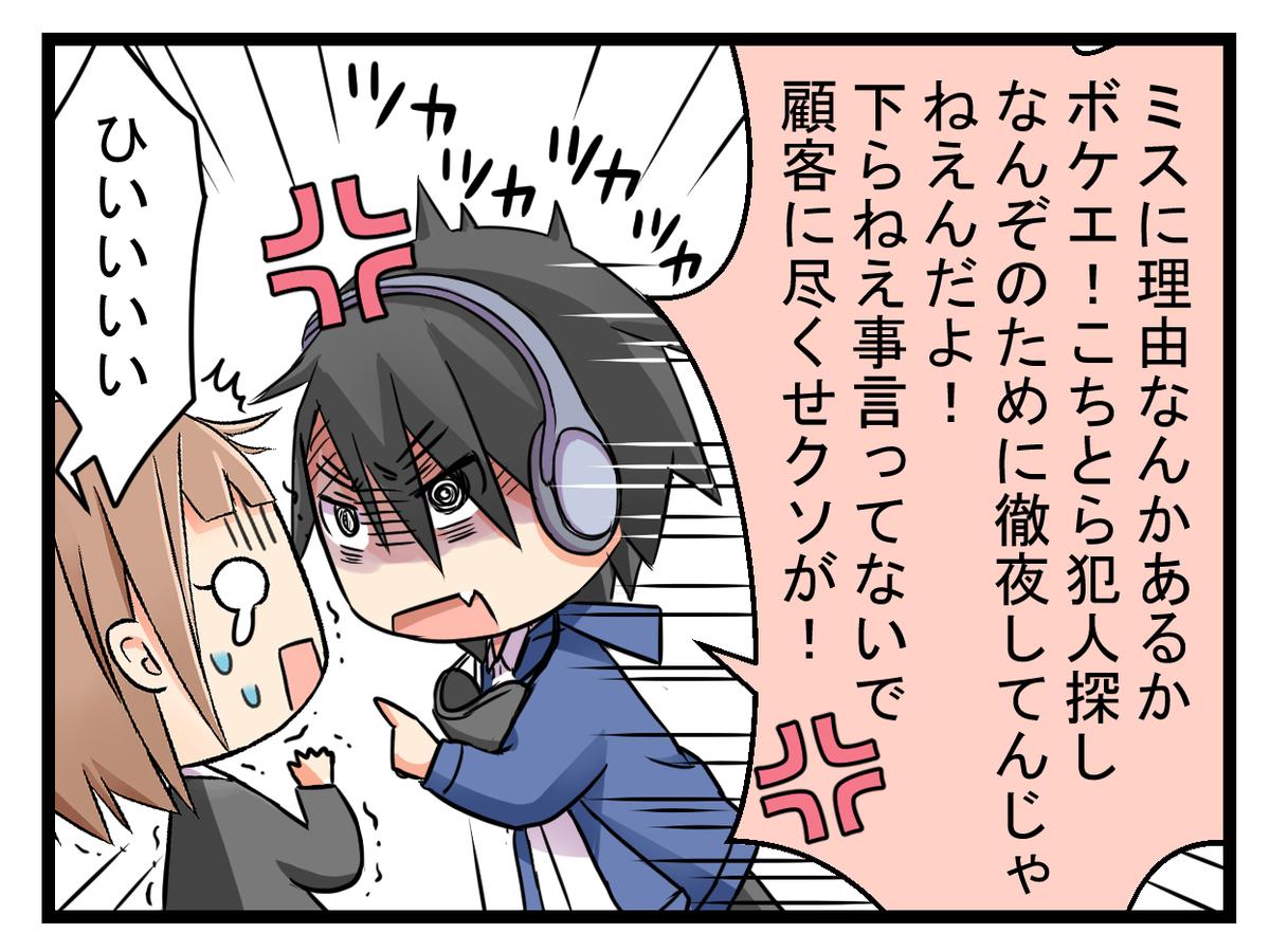 f:id:umimizukonoha:20200412010939j:plain