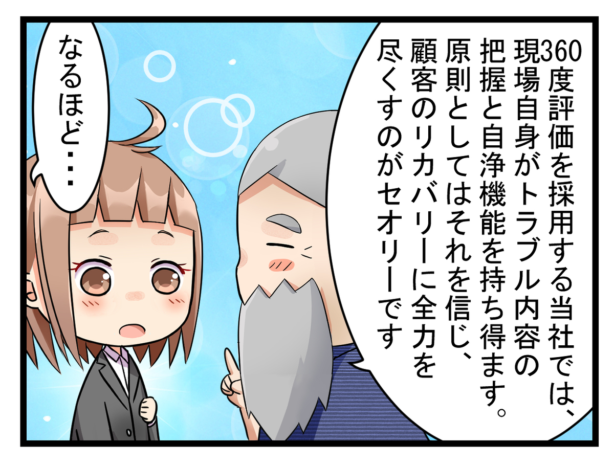 f:id:umimizukonoha:20200412011027j:plain