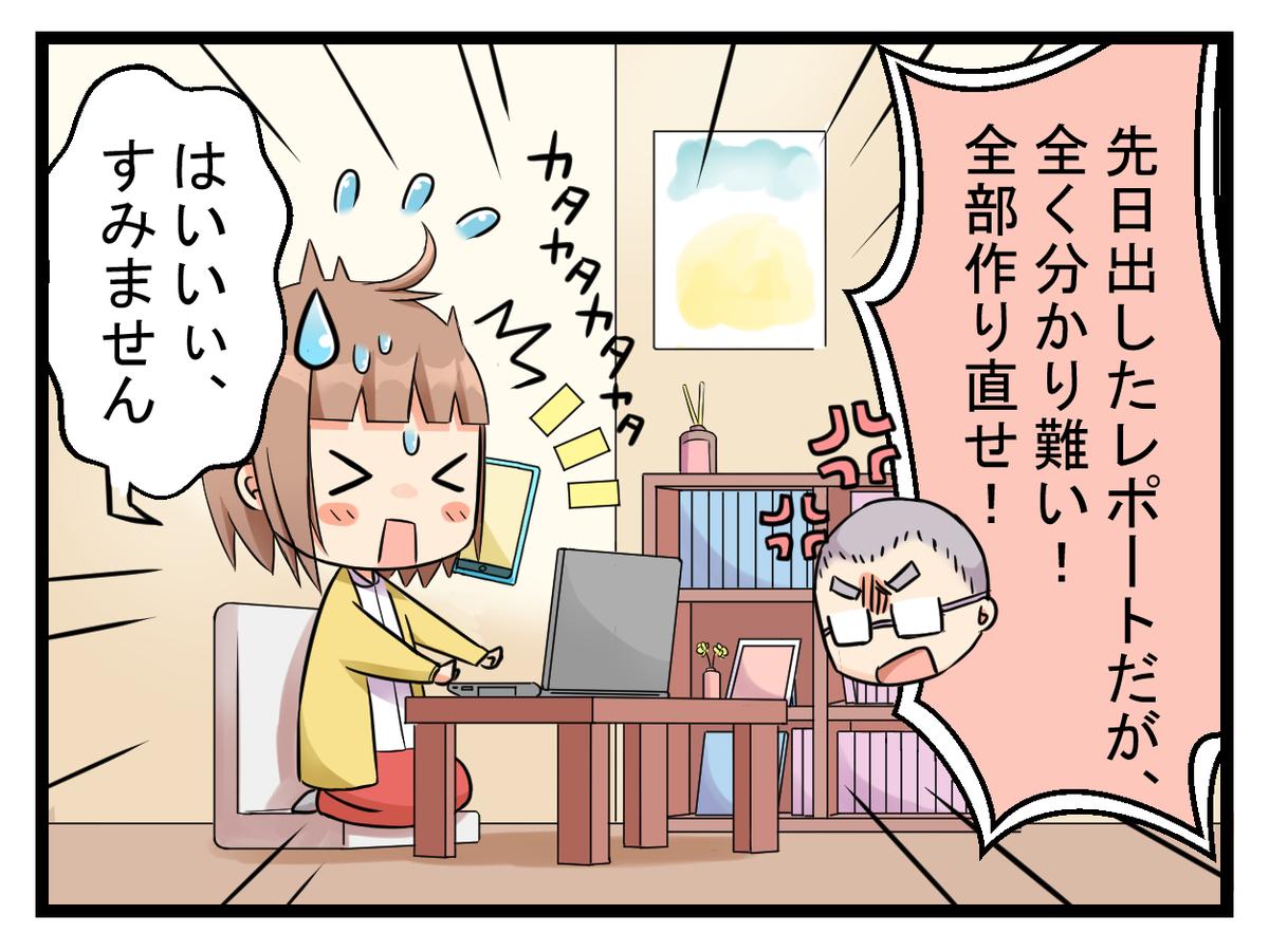 f:id:umimizukonoha:20200413233516j:plain