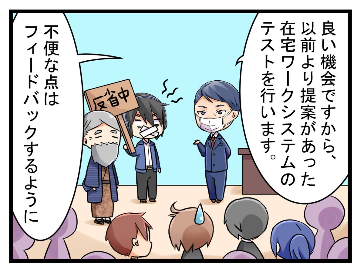 f:id:umimizukonoha:20200414222252j:plain