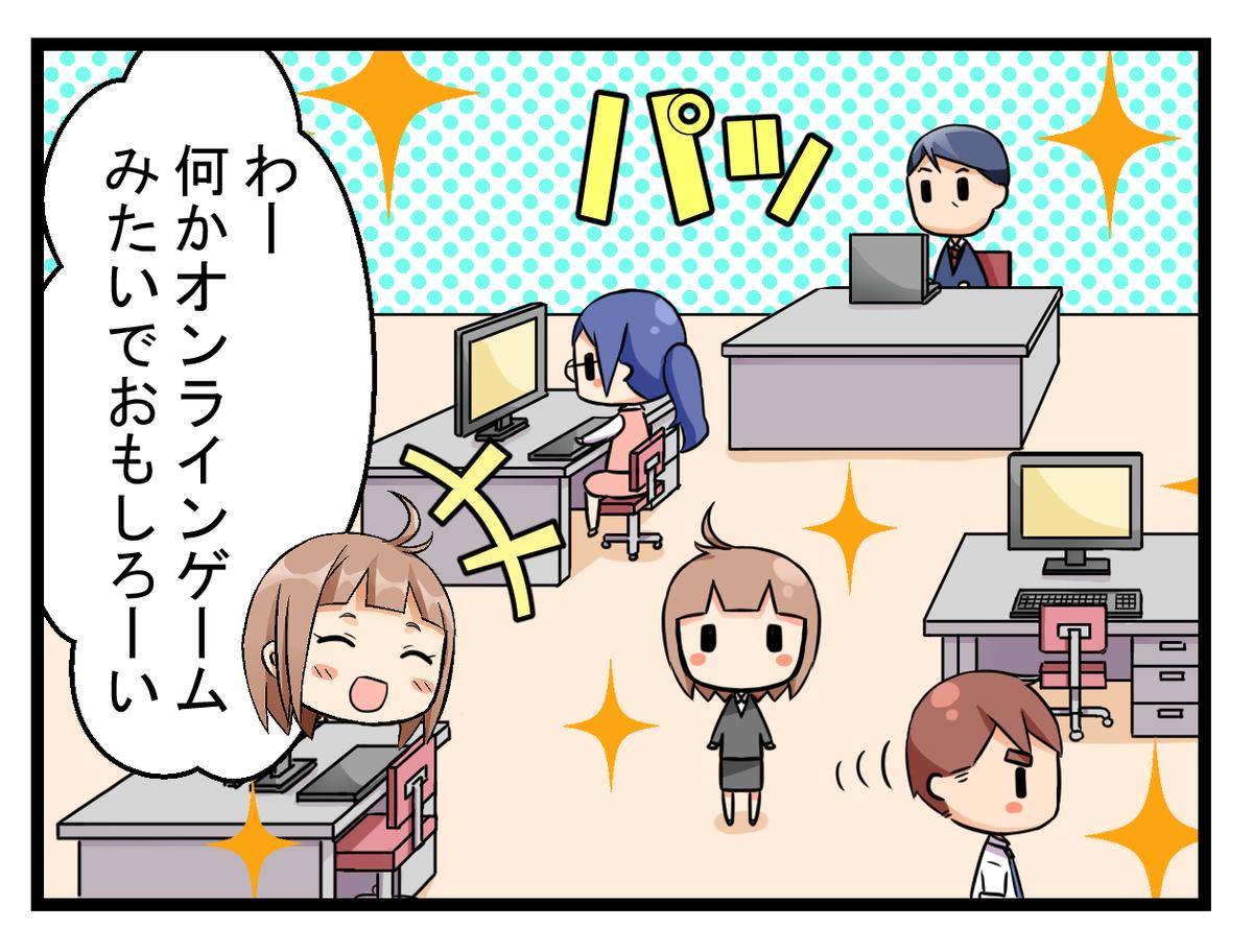 f:id:umimizukonoha:20200414222552j:plain
