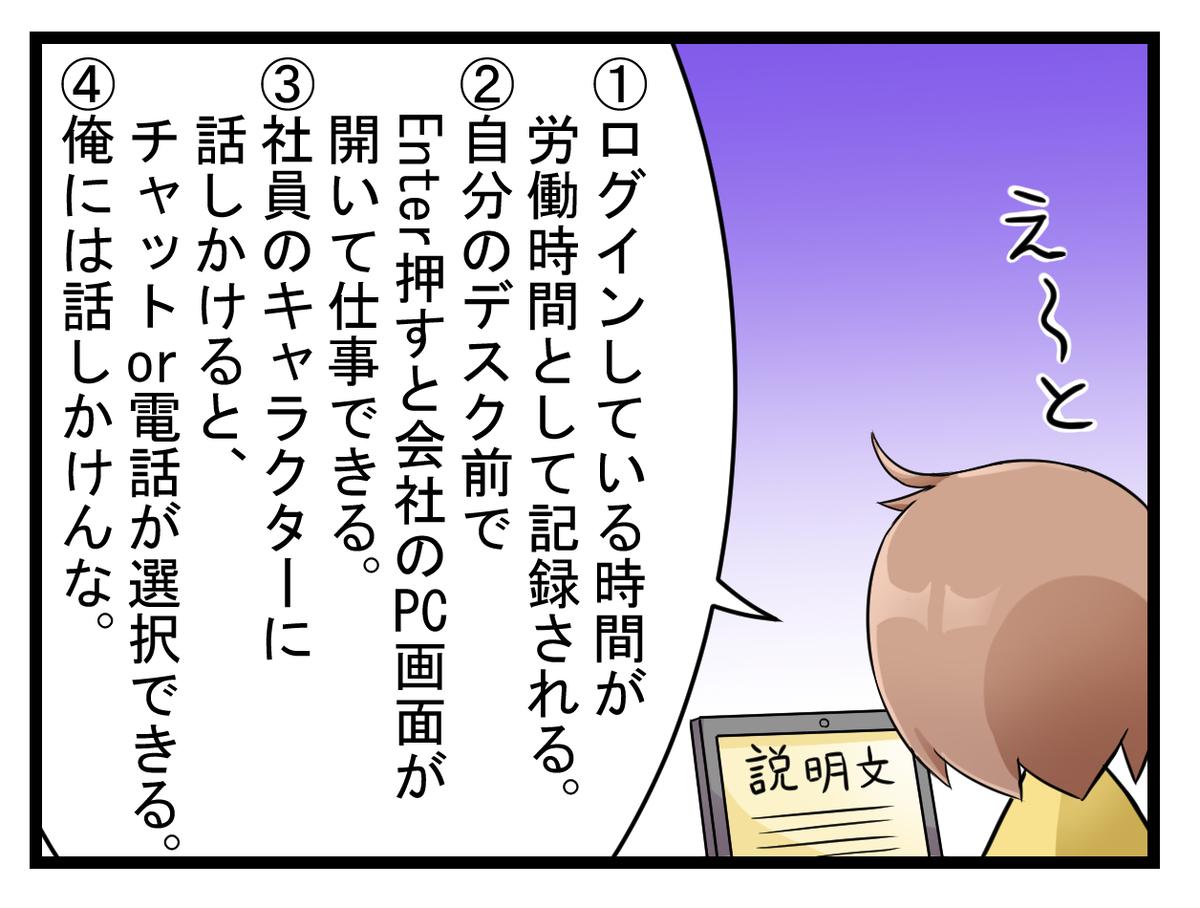f:id:umimizukonoha:20200414222701j:plain