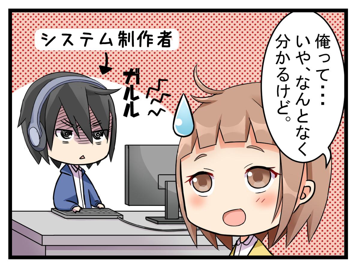f:id:umimizukonoha:20200414222906j:plain