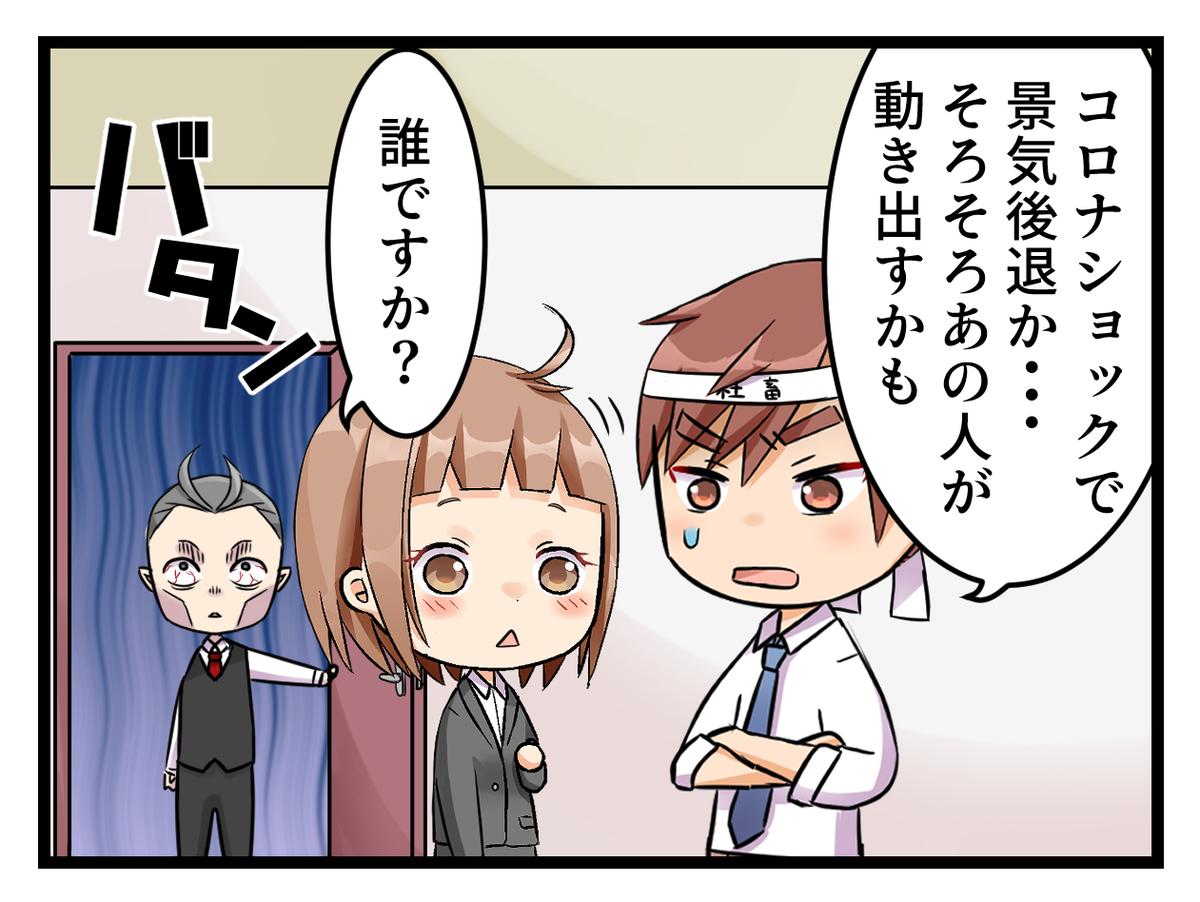 f:id:umimizukonoha:20200415210732j:plain