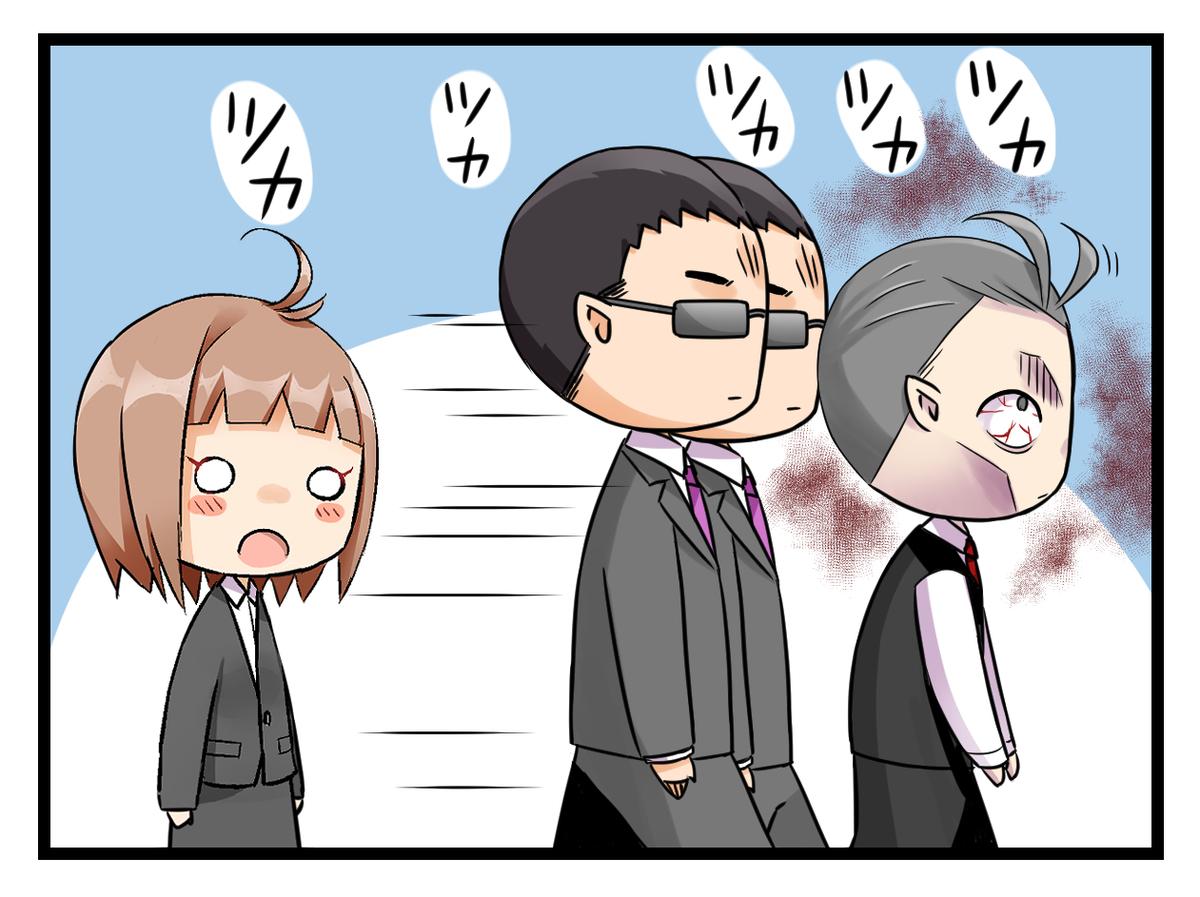 f:id:umimizukonoha:20200415210758j:plain