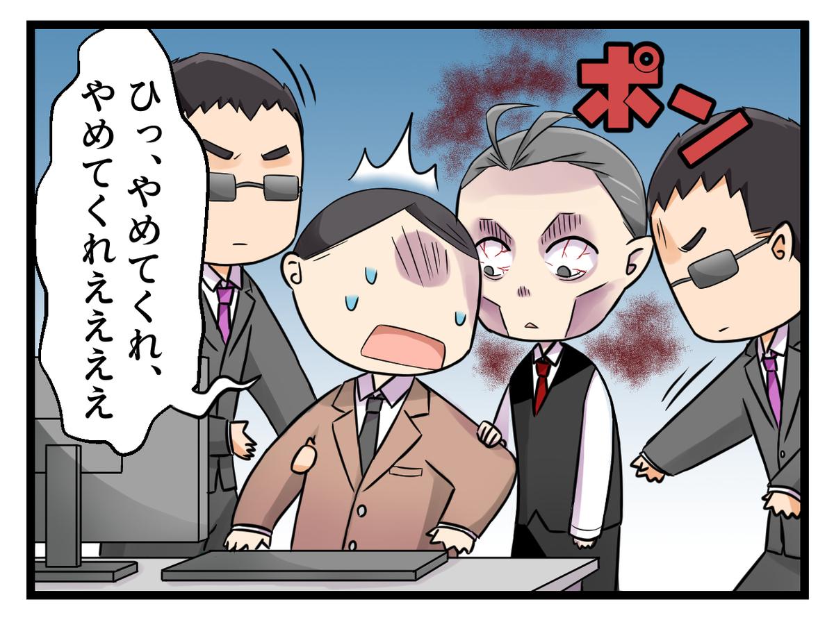 f:id:umimizukonoha:20200415210824j:plain