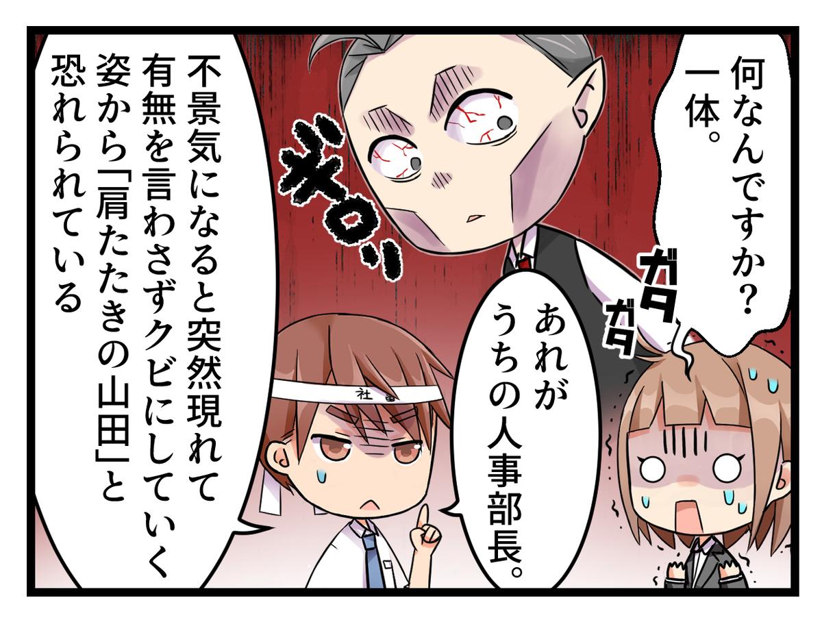 f:id:umimizukonoha:20200415211030j:plain