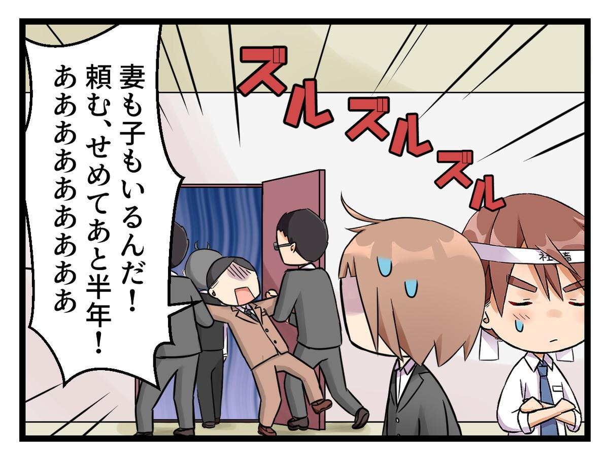 f:id:umimizukonoha:20200415211136j:plain