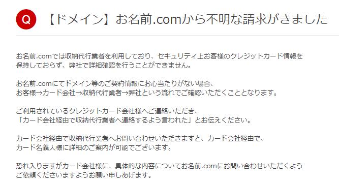 f:id:umimizukonoha:20200502090006p:plain