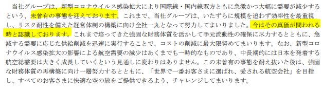 f:id:umimizukonoha:20200508004513p:plain