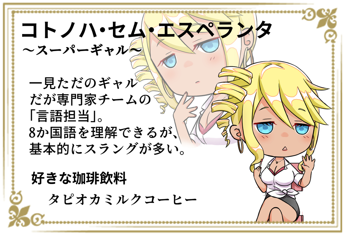 f:id:umimizukonoha:20200509033701j:plain
