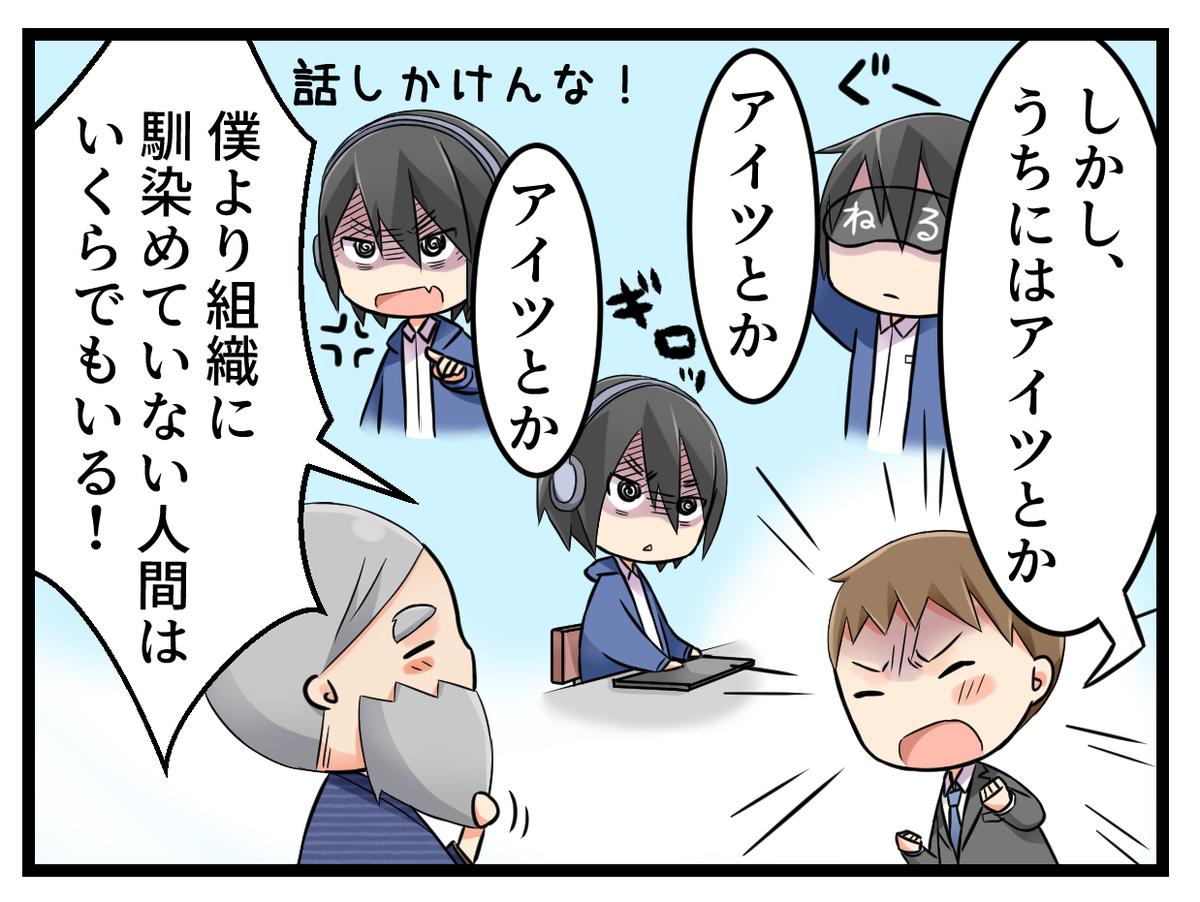 f:id:umimizukonoha:20200509034330j:plain