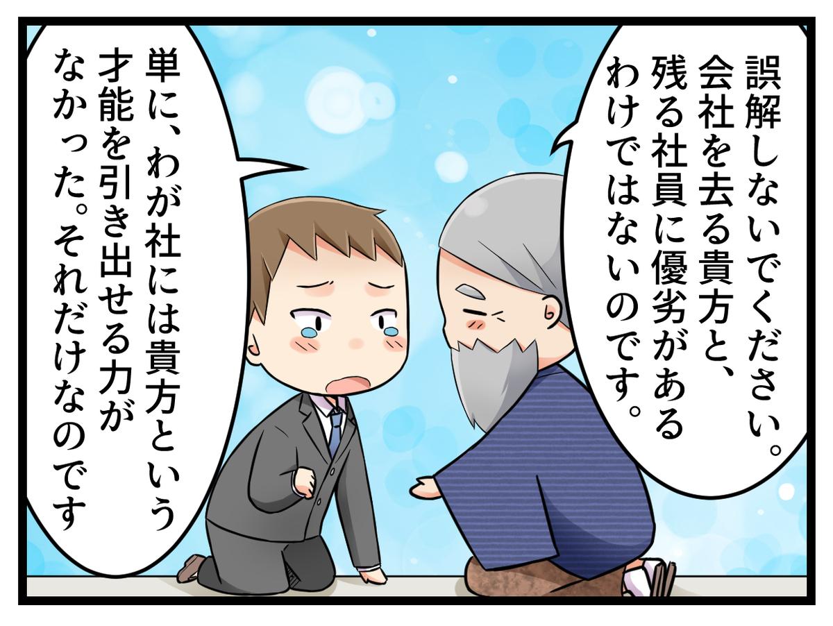f:id:umimizukonoha:20200509034348j:plain