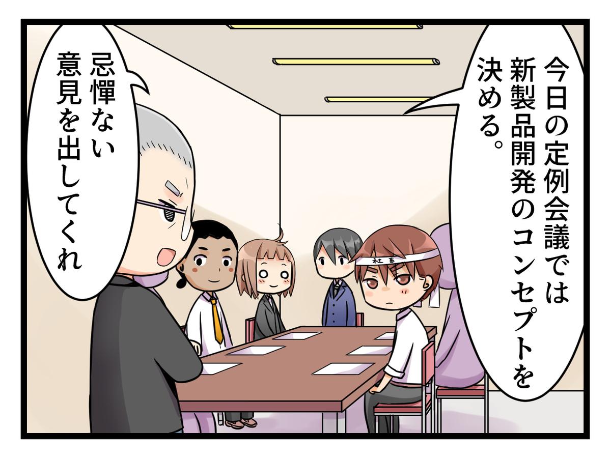 f:id:umimizukonoha:20200513063637j:plain