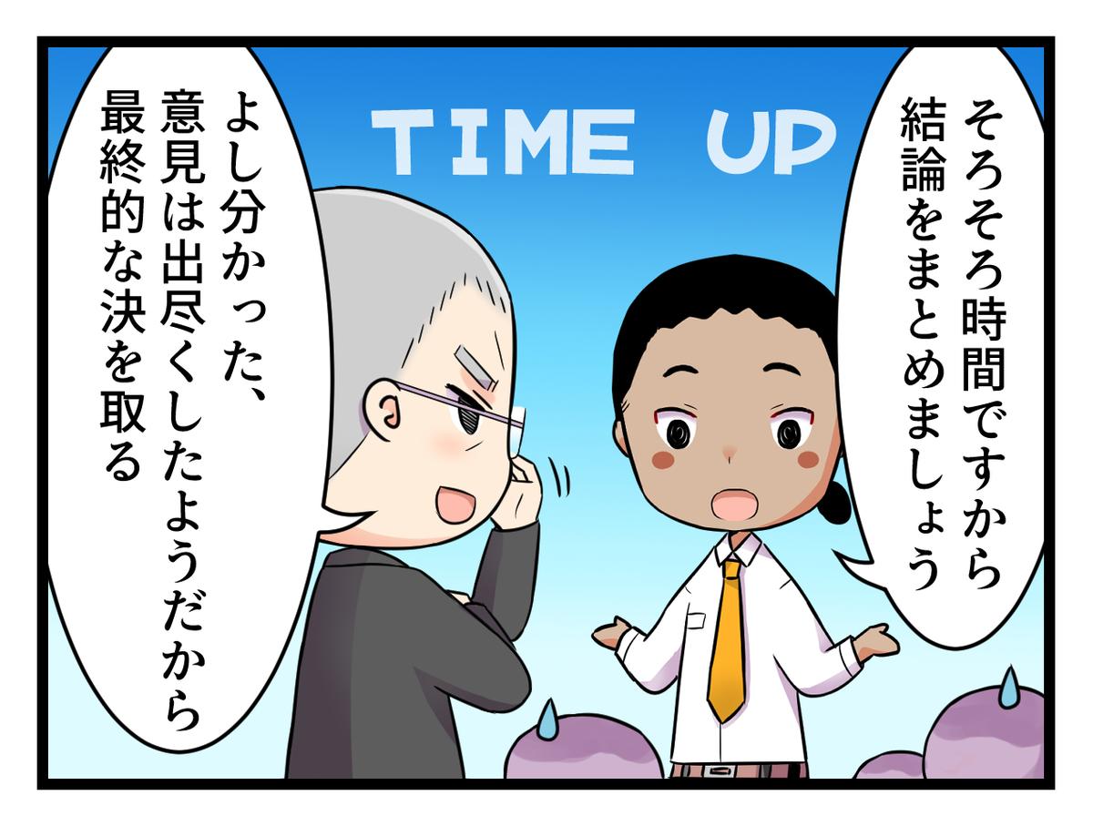 f:id:umimizukonoha:20200513063720j:plain