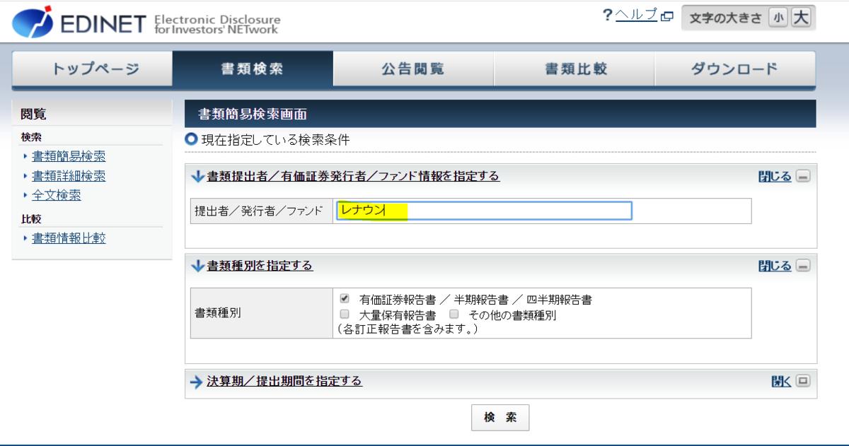 f:id:umimizukonoha:20200518225539p:plain