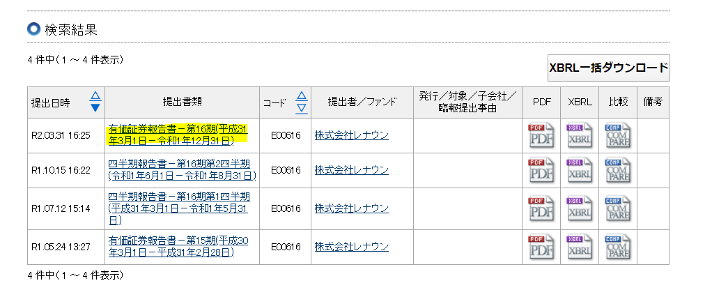 f:id:umimizukonoha:20200518225831p:plain