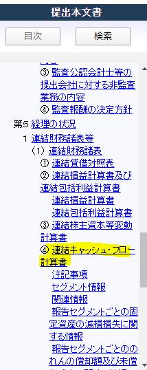 f:id:umimizukonoha:20200521234927p:plain