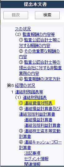 f:id:umimizukonoha:20200522004912p:plain