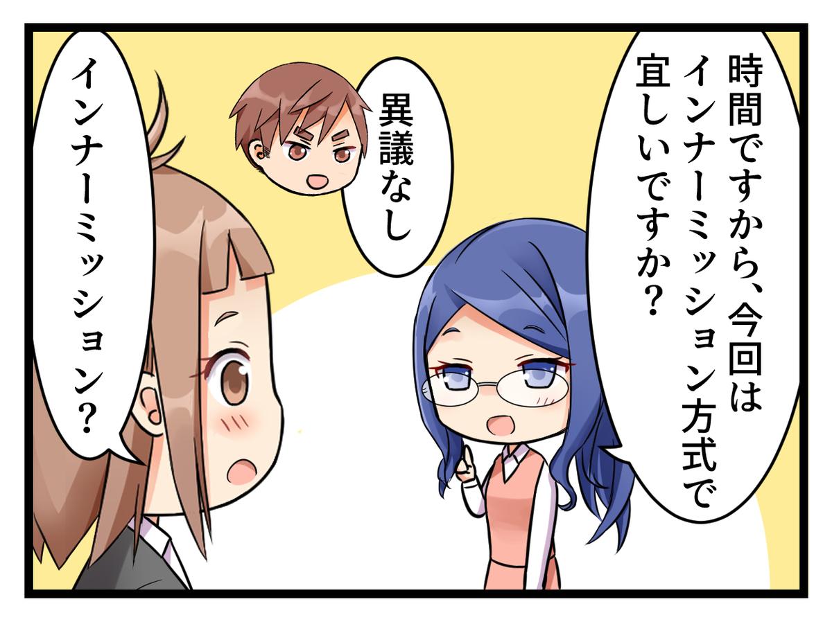 f:id:umimizukonoha:20200531224724j:plain