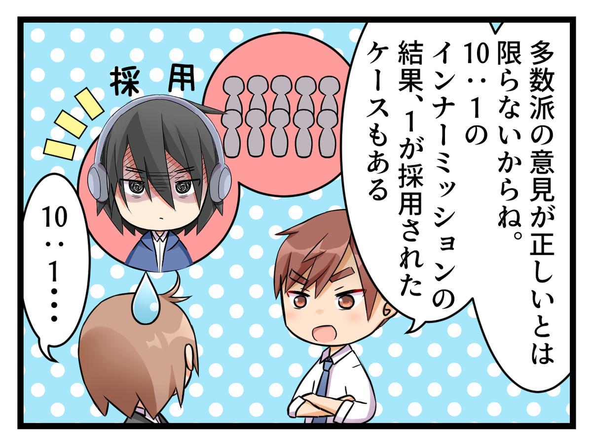 f:id:umimizukonoha:20200531224823j:plain