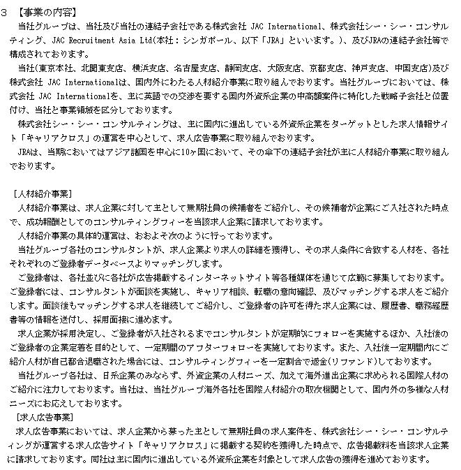 f:id:umimizukonoha:20200615202152p:plain